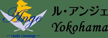 ロゴ:ル・アンジェ横浜