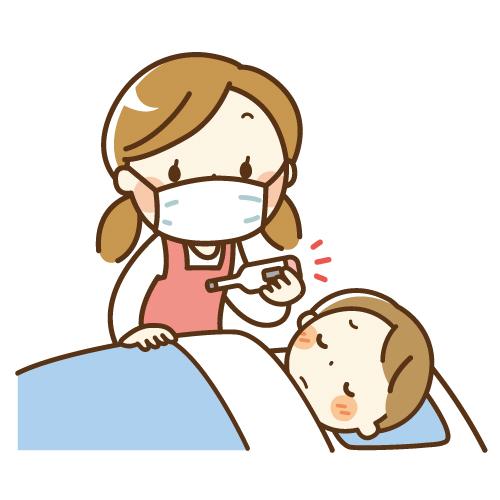 病児保育 イラスト